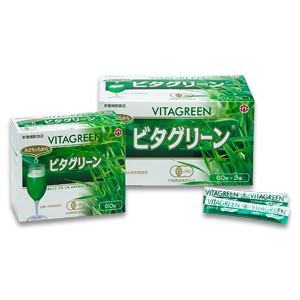 ビタグリーン